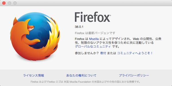 Firefox 38.0.1
