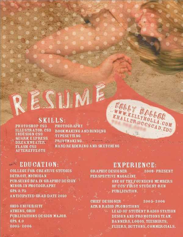 Resume_of_Kelly_Haller