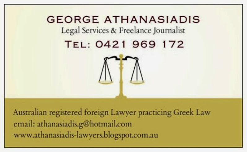 George Athanasiadis - Lawyer