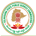TSPSC One Time Registration System 2015 Online Procedure at tspsc.gov.in