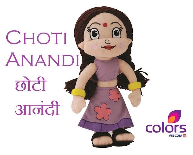 Choti Anandi - छोटी आनंदी  Colors Kids Tv Show Story Wiki,Character,Promo,Timing