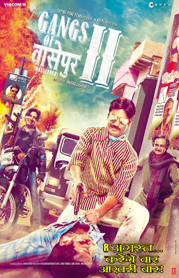 Gangs Of Wasseypur II (2012) Mp3 Songs Download