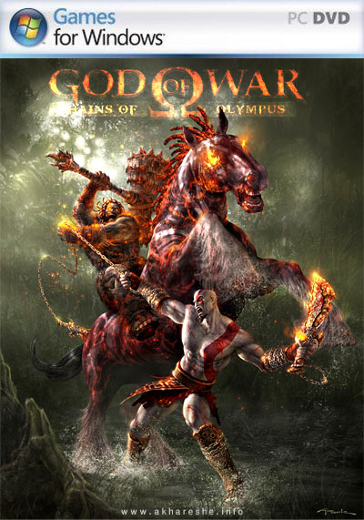 God of War 1 PC Game