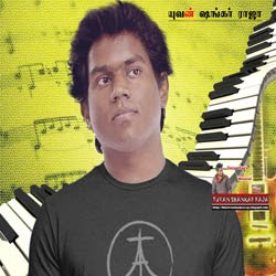 Yuvan Photoshop Design Wallpapers