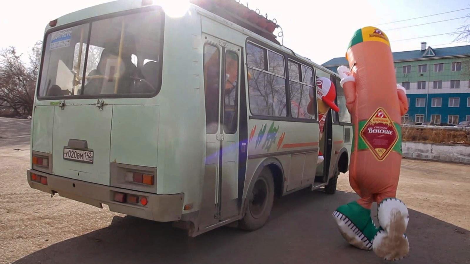 Сех в автобусе 3 фотография