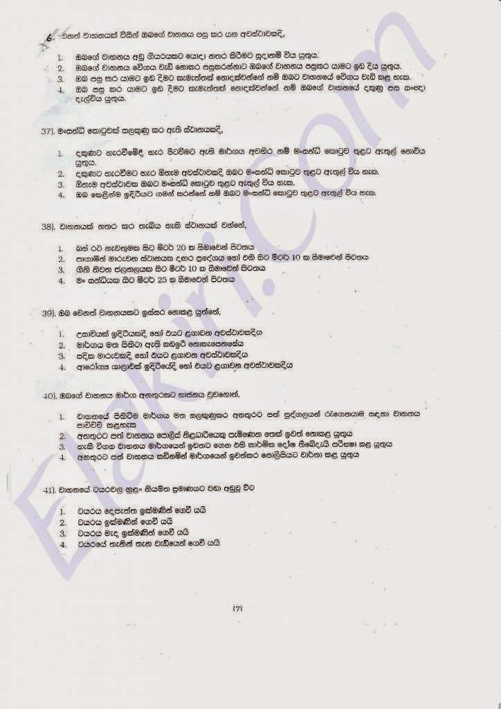 grade 9 english exam essay Solved sample paper of english for class 9 students based on icse board pattern with more accounts it require a little attention and you will be able to secure good marks in the board.