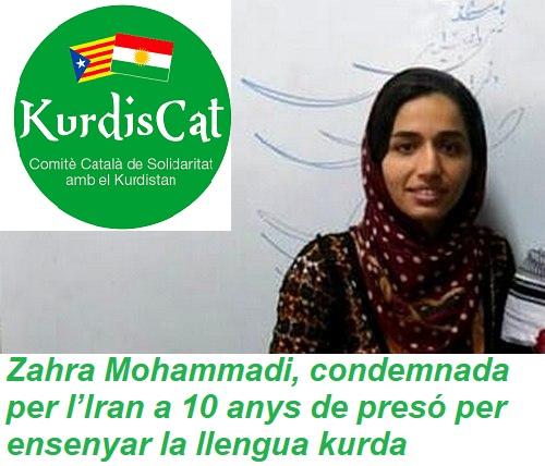 Petició per Zahra Mohammadi
