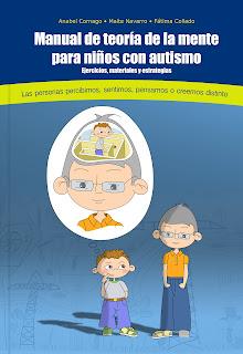 Nuestro primer libro. Gracias