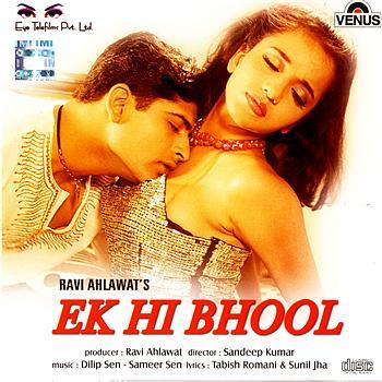 Love Shootout At Lokhandwala Full Movie Songs Hd 1080p