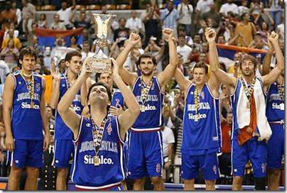 Μπάσκετ - Γιουγκοσλαβία