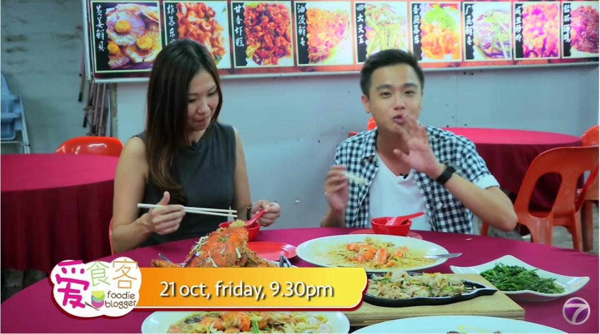 #愛食客4 on NTV7