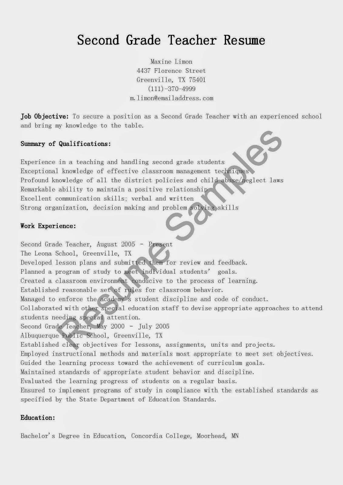 resume samples  second grade teacher resume sample