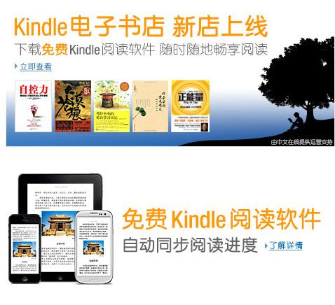 convert amazon ebook to pdf