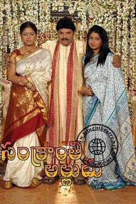 Sankranthi Alludu (2011) Mediafire Mp3 Telugu Songs download{ilovemediafire.blogspot.com}