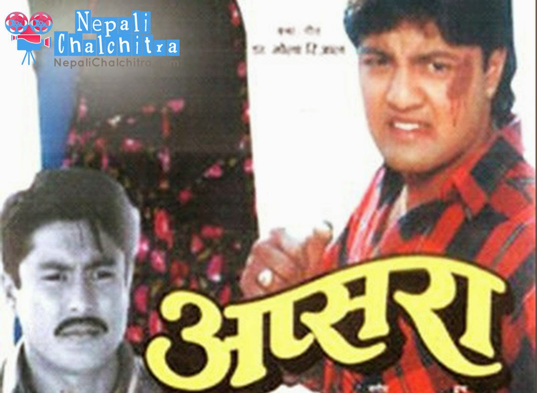 http://nepalichalchitra.com/apsara-nepali-movie-full-movie/
