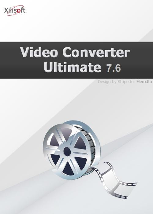xilisoft video converter ultimate free download with keygen
