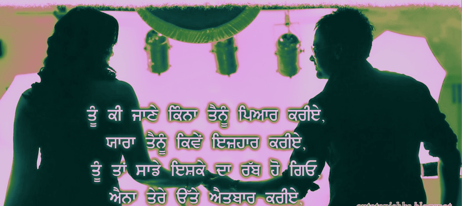 Love Wallpaper And Shayri : Romantic Shayari in Punjabi Punjabi Love Quote Wallpaper ...