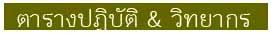 http://ashrammata.blogspot.com/2014/04/blog-post_2468.html