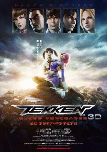Tekken Blood Vengeance 3D 2011 DVDRip Subtitulos Español Latino