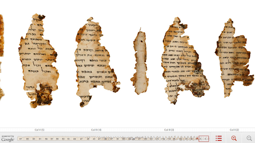 1B5E11srf5Vj S2yE4 luZPJi1maNrWg The Google Powered, Digital Dead Sea Scrolls are a History Buffs Dream