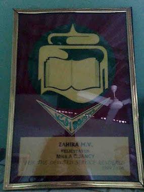 குறைந்த லீவுக்கான விருது Z.M.V