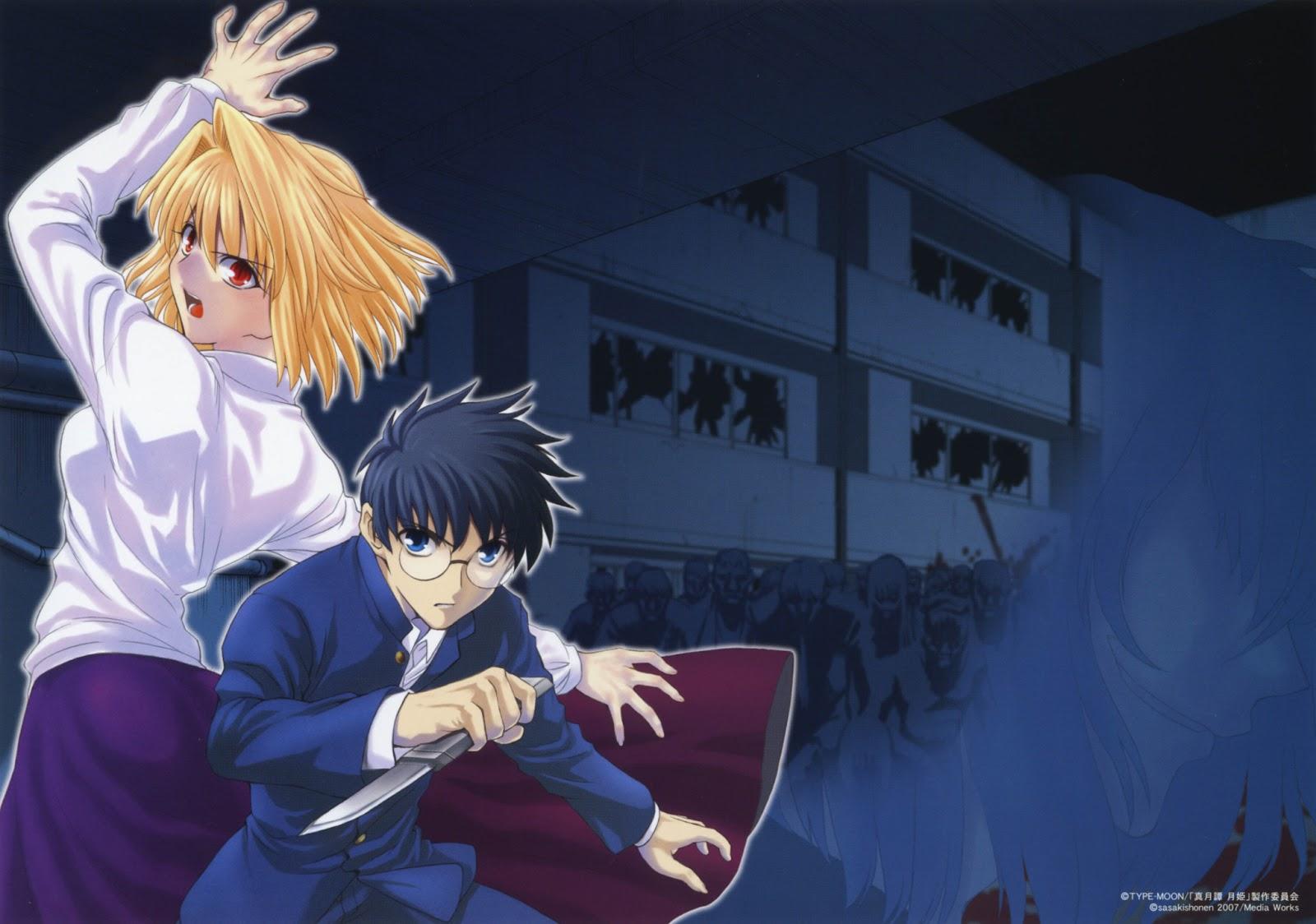 anime world  shingetsutan tsukihime