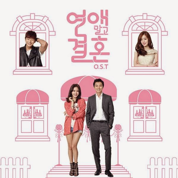 Ost marriage not dating part 1 download