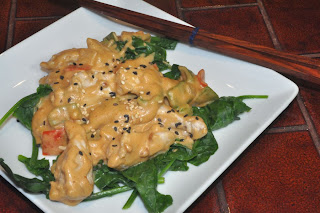 Swimming Rama, Chicken in Thai Peanut Sauce