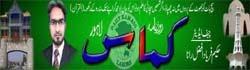 Daily Kamas Lahore