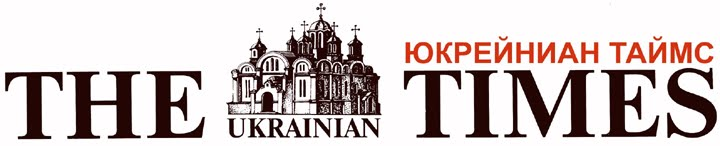 THE UKRAINIAN TIMES