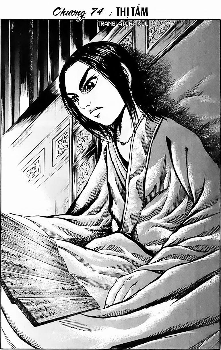 Kingdom – Vương Giả Thiên Hạ (Tổng Hợp) chap 74 page 2 - IZTruyenTranh.com