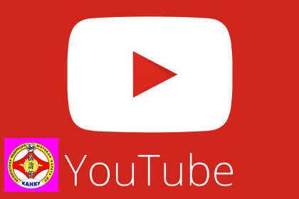 """канал МСК """"Канку"""" на youtube.com"""