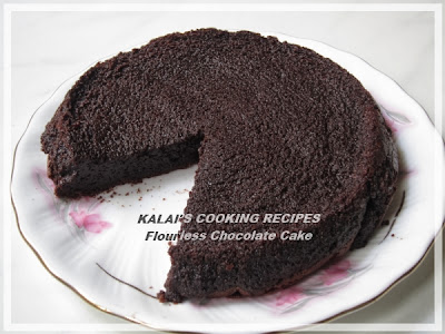 Easy Flourless Chocolate Cake | சாக்லேட் கேக் - Christmas | New Year Special Cake