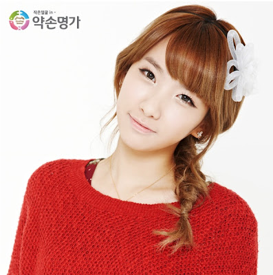 Rainbow (South Korean Girl Group), Rainbow Jisook, Rainbow Jisook Profile