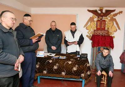 Фото Укринформ: синагога в тюрьме