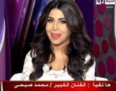 برنامج بنات البلد  تقديم أميرة بدر حلقة الجمعه20-3-2015