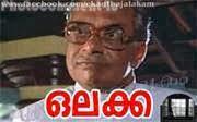 Funny malayalam dialogue - Olakka - sphadikam movie