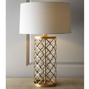Neiman Marcus Regina Andrew Quatrefoil Drum Lamp