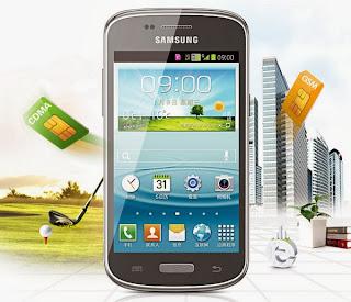 Harga HP Samsung Galaxy Infinite Dual SIM