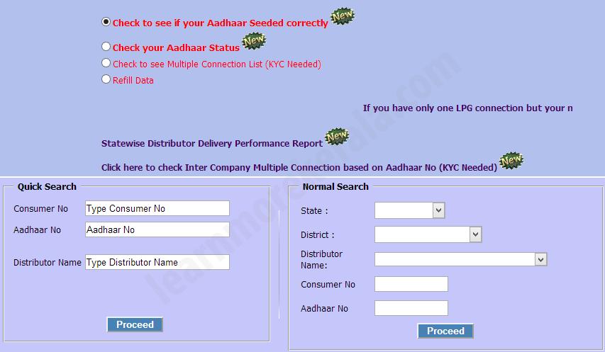 Aadhaar Seeded Status