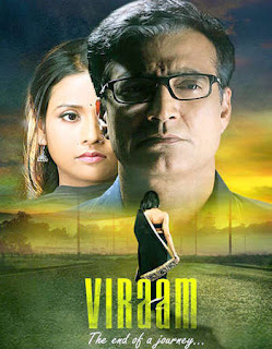 Viraam 2017 Hindi Dubbed HDRip | 720p | 480p | Watch Online and Download