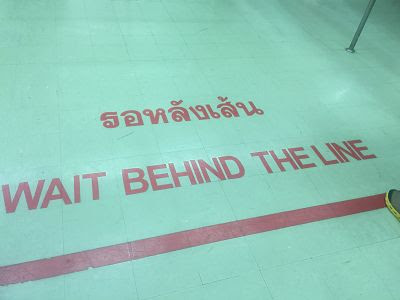 Tailandia. Bangkok. Aeropuerto.