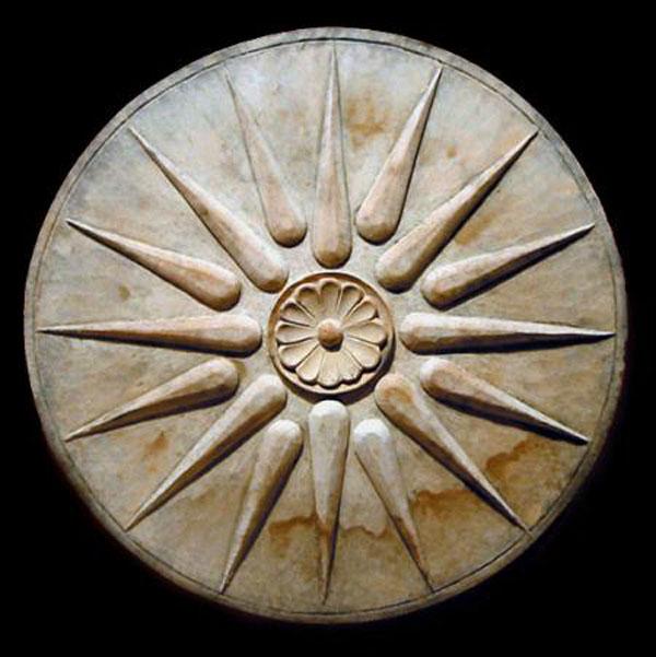 The Vergina Sun