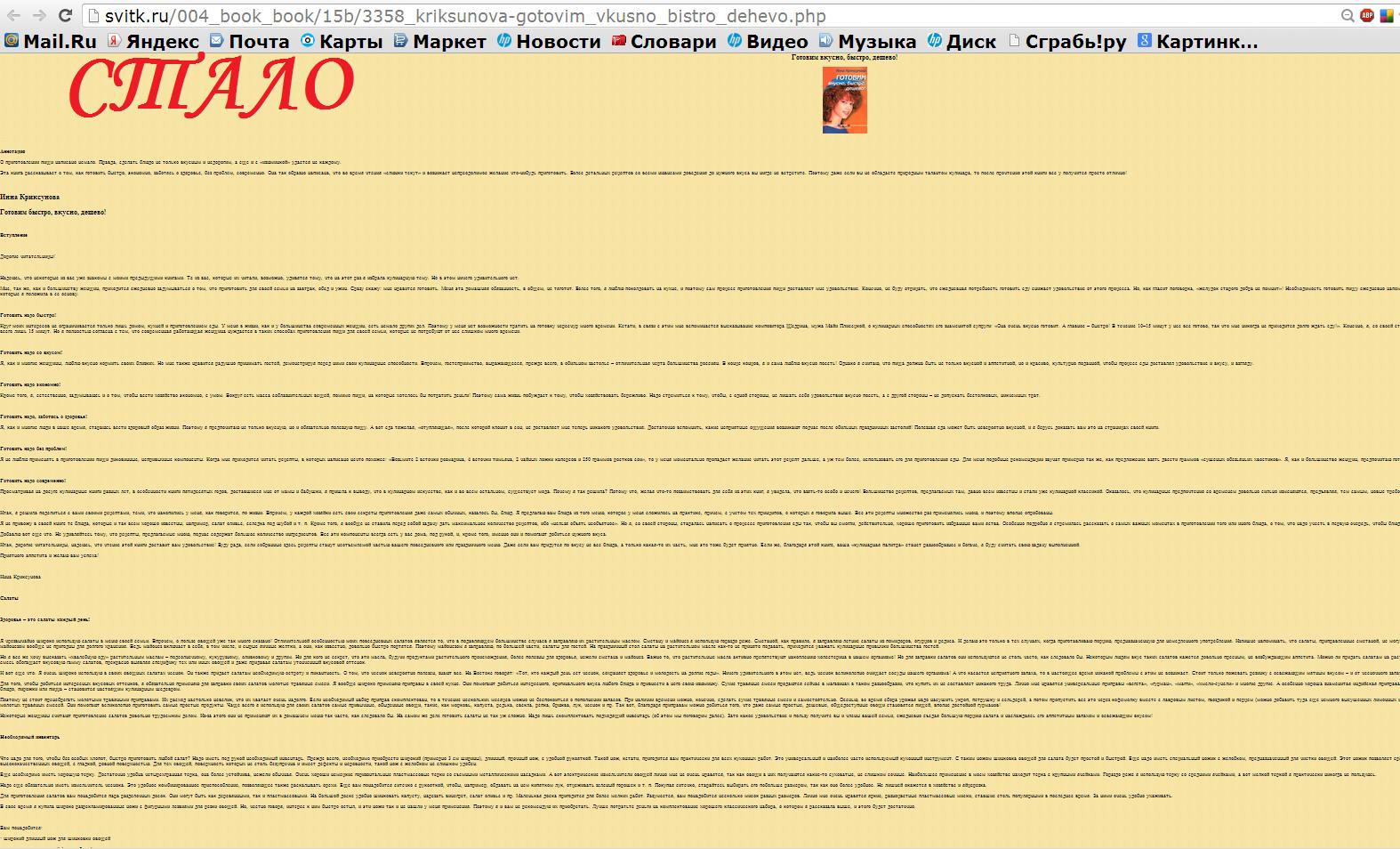 Как скачать формат pdf на ipad - 42