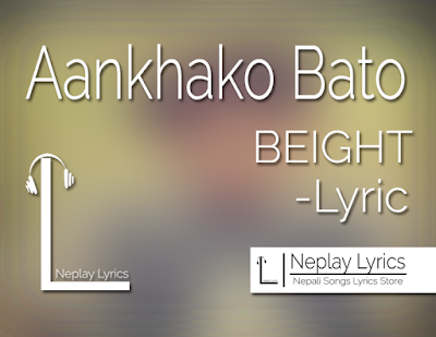 B-8EIGHT - AAKHAKO BATO (OFFICIAL HD) - YouTube