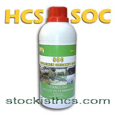 oabat alami untuk fermentasi pakan ternak