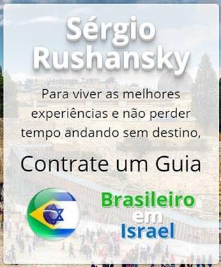 TURISMO EM ISRAEL