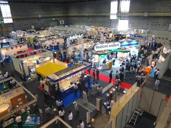第5回 「地域防災防犯展」大阪 | インテックス大阪
