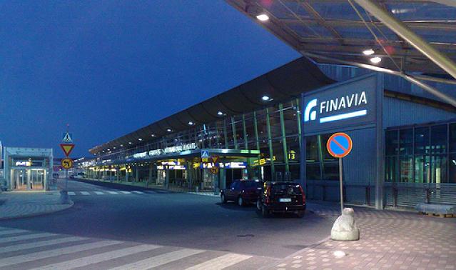 Аэропорт состоит из двух