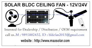 ... FAN, BLDC 12v Ceiling Fan, bldc ceiling fan, dc fan, 12v ceiling fan